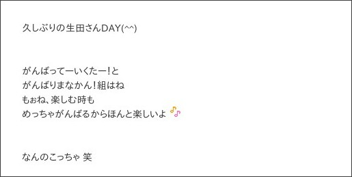 http://ameblo.jp/countrygirls/entry-12011710291.html