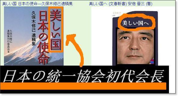 http://whocontrolstheworld.up.n.seesaa.net/whocontrolstheworld/image/E7BE8EE38197E38184E59BBD3-3.jpg?d=a0