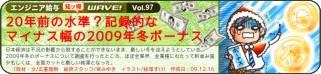http://rikunabi-next.yahoo.co.jp/tech/docs/ct_s03600.jsp?p=001629&rfr_id=atit