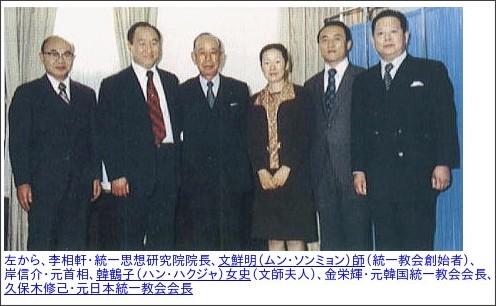 http://www.chojin.com/history/kishi.htm