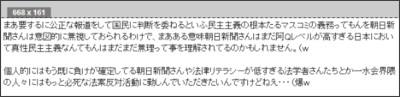 http://tokumei10.blogspot.jp/2013/12/blog-post_8847.html