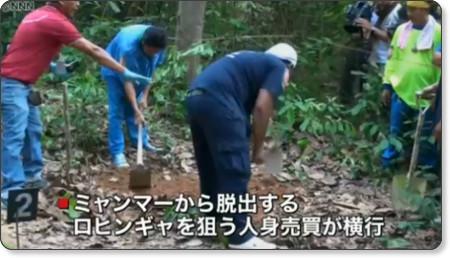 http://headlines.yahoo.co.jp/videonews/nnn?a=20150509-00000031-nnn-int