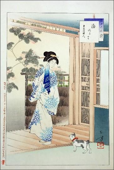 http://www.ukiyoe-ota-muse.jp/exhibition/mizuno-toshikata161112