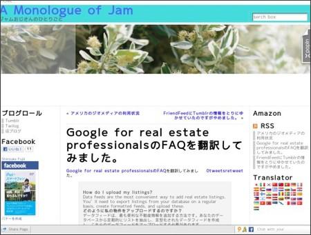 http://hopper.o.oo7.jp/blog/?p=1377