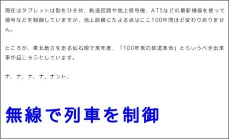 http://kenplatz.nikkeibp.co.jp/article/it/column/20090408/531825/