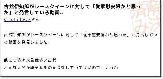 http://detail.chiebukuro.yahoo.co.jp/qa/question_detail/q1123710836