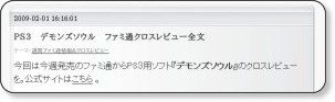 http://ameblo.jp/abstract1/entry-10201303223.html