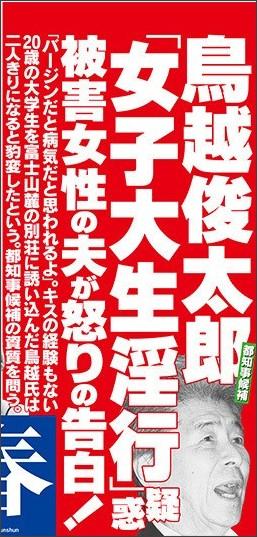 http://livedoor.blogimg.jp/kingcurtis/imgs/a/9/a9dba0eb.jpg
