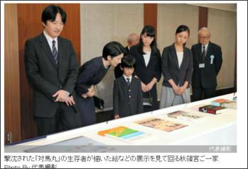 http://www.sponichi.co.jp/society/news/2014/08/17/gazo/G20140817008760940.html