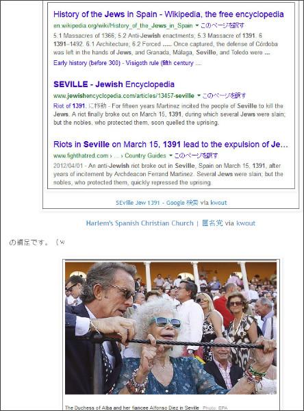 http://tokumei10.blogspot.com/2014/03/espania.html