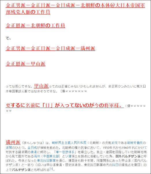 http://tokumei10.blogspot.com/2018/02/blog-post_65.html