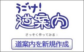 http://latlonglab.yahoo.co.jp/macro/