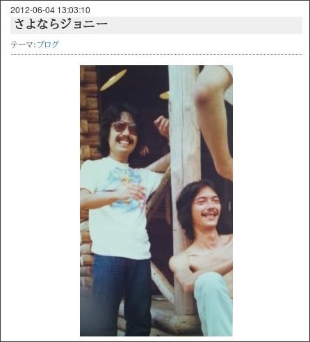 http://ameblo.jp/naruchops/entry-11268730431.html