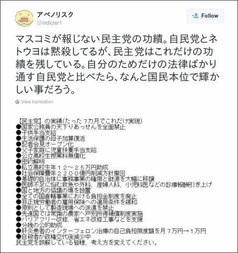 https://twitter.com/indicter1/status/663039002170122241