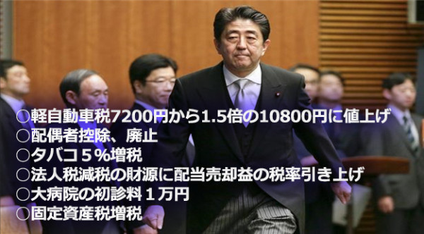 http://s-system4.up.seesaa.net/image/0420201520E5AE89E5808DE58685E996A320E5AE9FE7B8BE20E887AAE6B091E5859AE6B885E5928CE4BC9A20E5A4A9E79A8720E3838DE38388E382A6E383A820E887AAE7A7B0E6849BE59BBDE8808520E7A88EE98791E6B3A5E6A392.jpg