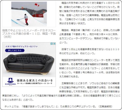http://www.sankei.com/pyeongchang2018/news/180213/pye1802130061-n1.html