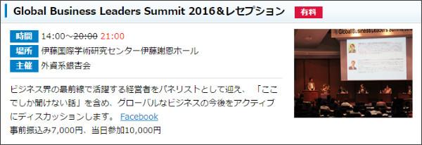 http://www.u-tokyo.ac.jp/ja/alumni/interact/hcd/hcd2016/symposium/index.html