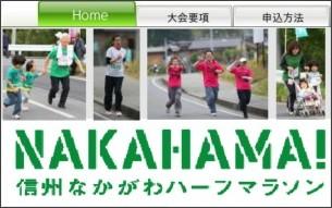 http://park3.wakwak.com/~shinano_taiki/halfmara.htm