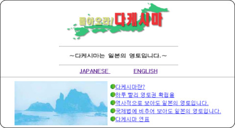 http://www1.pref.shimane.lg.jp/contents/soumu/top.html