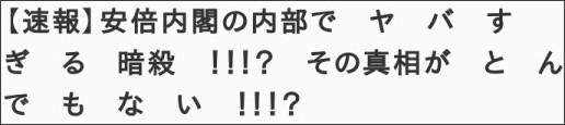 http://www.news-us.jp/article/422966865.html