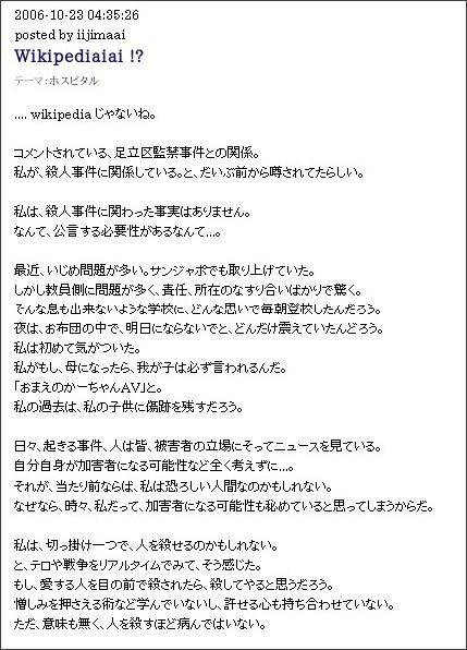 http://ameblo.jp/iijimaai/entry-10018750490.html