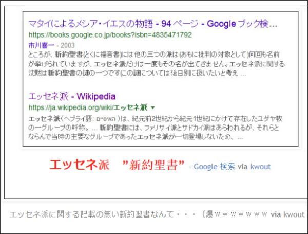 http://tokumei10.blogspot.com/2017/12/god.html