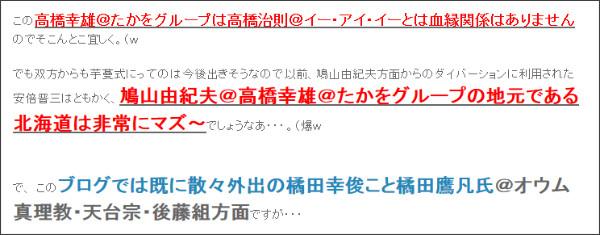 http://tokumei10.blogspot.jp/2012/07/blog-post_20.html