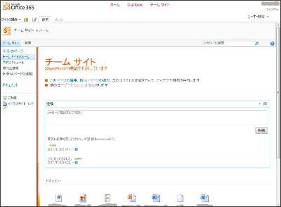 http://st01.zorg.com/pict/201111/03/10332030759200016374_xvsdl8egla.jpg