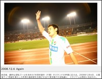 http://www.j-league.or.jp/pv/p/00003783.html