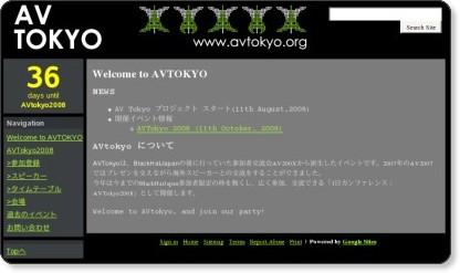 http://ja.avtokyo.org/Home
