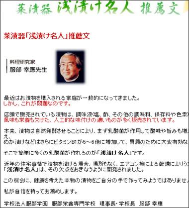 http://item.rakuten.co.jp/tsuten/dm94459/