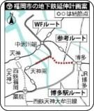 http://kyushu.yomiuri.co.jp/news/national/20090116-OYS1T00572.htm
