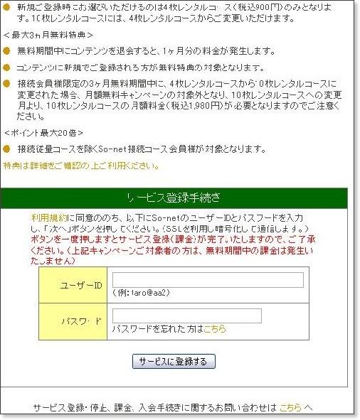 http://kissho.xii.jp/1/src/1jyou68605.jpg