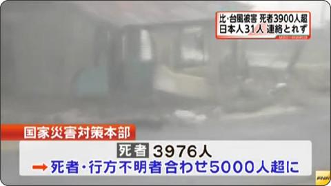 http://headlines.yahoo.co.jp/videonews/fnn?a=20131118-00000021-fnn-int
