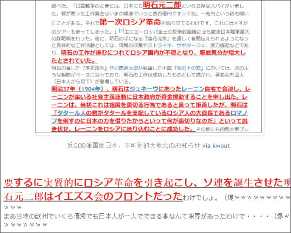 http://tokumei10.blogspot.com/2016/12/blog-post_361.html