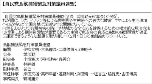 http://park19.wakwak.com/~motoo/110201.html