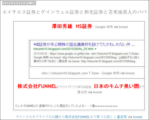 http://tokumei10.blogspot.com/2015/09/blog-post_979.html