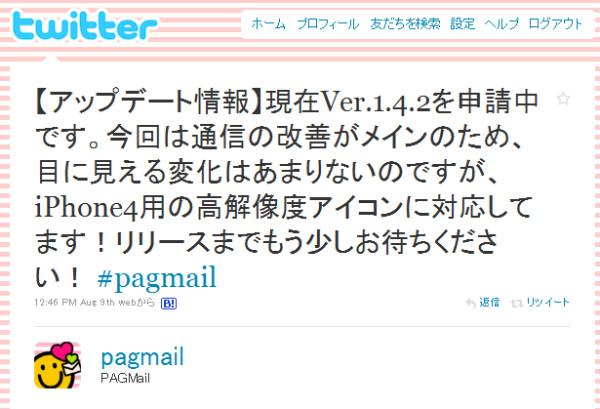 http://twitter.com/pagmail/status/20678981381
