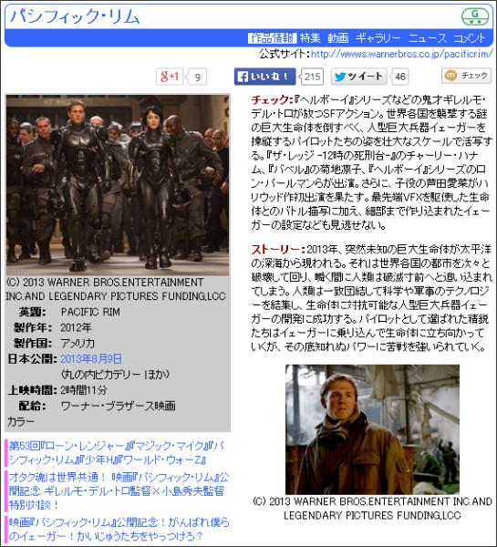 http://www.cinematoday.jp/movie/T0011853