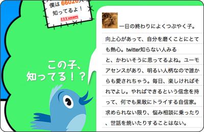 http://tweetkun.com/spring_mao