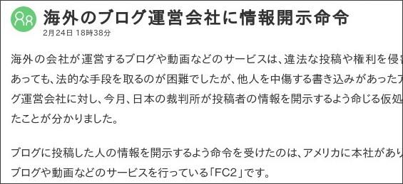 http://www3.nhk.or.jp/news/html/20130224/k10015745991000.html