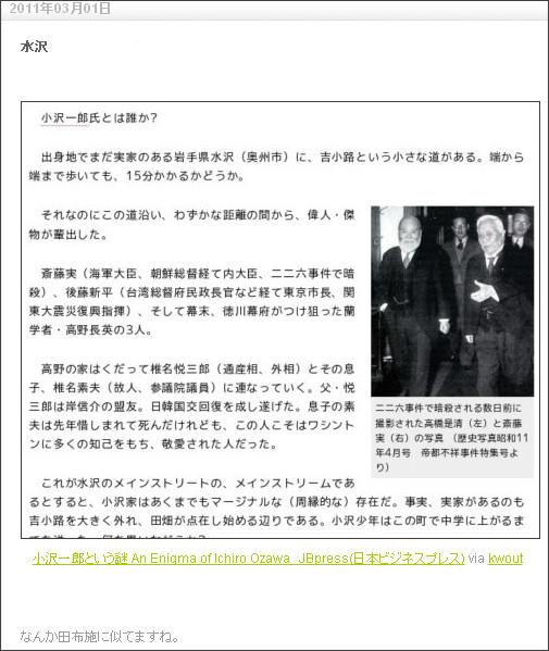 http://sassasa1234.seesaa.net/article/188333158.html