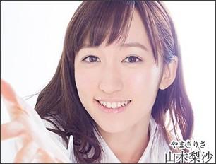 http://ameblo.jp/countrygirls/entry-12073506307.html
