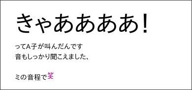 http://ameblo.jp/mm-12ki/entry-12137110272.html
