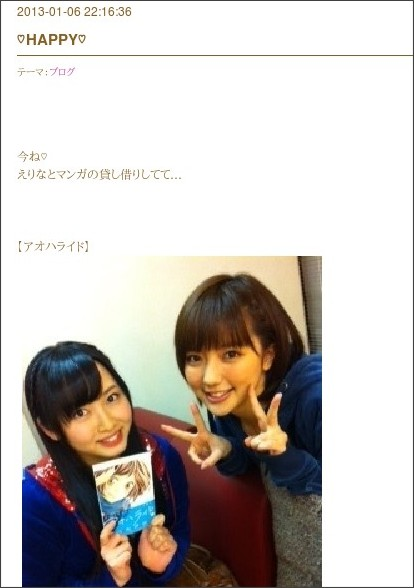 http://ameblo.jp/sudou-maasa-blog/entry-11443589832.html