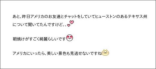 http://ameblo.jp/mm-12ki/entry-12109473276.html