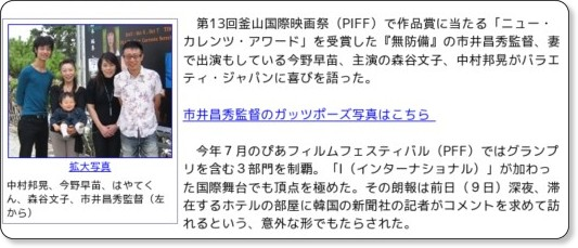 http://headlines.yahoo.co.jp/hl?a=20081010-00000015-vari-ent