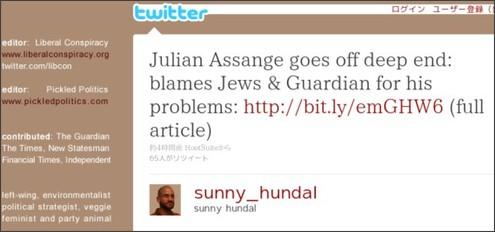 http://twitter.com/#!/sunny_hundal/status/42621029717262336