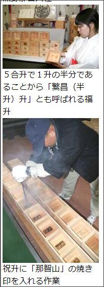 http://kumanoshimbun.i-kumano.net/news/2007_01/20070117_00.htm
