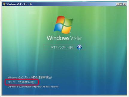 http://support.microsoft.com/kb/931778/ja